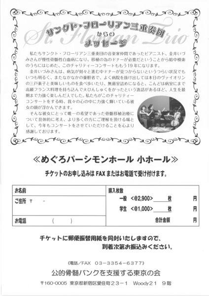 22_20101009__2_2